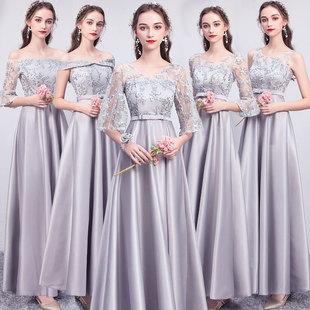 伴娘服2019灰色姐妹裙长袖年会晚礼服长款缎面毕业礼服春季