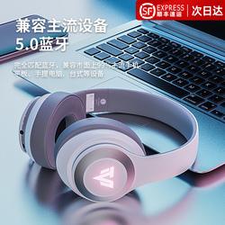 无线蓝牙耳机头戴式带麦降噪适用于索尼华为小米有线手机版电脑耳麦电竞游戏吃鸡可爱女男潮韩版音乐听歌专用
