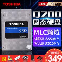 领券349起Toshiba东芝固态硬盘 240g SSD Q200EX MLC 台式机笔记本 固态硬固态盘