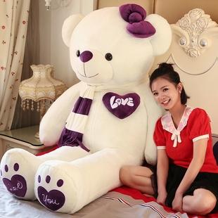 泰迪熊猫毛绒玩具玩偶公仔布娃娃抱抱熊大熊抱枕可爱生日礼物女生
