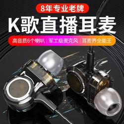 TLKG直播K歌录歌专用耳机挂脖嘴挂运动跑步专业耳麦手机电脑使用