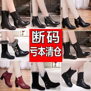 百丽 晶客断码冬季真皮女靴子短靴中跟中筒靴加绒雪地靴棉鞋