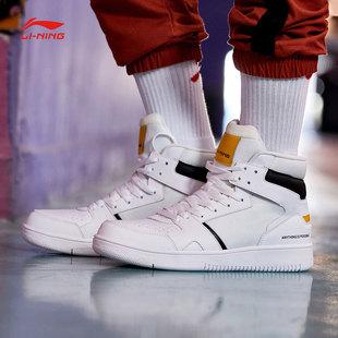 李宁鞋男鞋高帮白色板鞋时尚百搭冬季运动鞋AGCN285