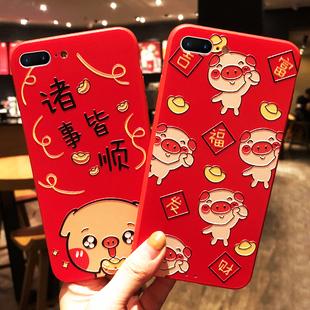 苹果iphone7plus手机壳8plus保护套8x软边浮雕xs红色新年款xs max猪年本命年卡通xr情侣男女6s可爱6磨砂xsmax