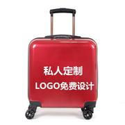 定制logo箱儿童拉杆箱万向轮小学生行李箱男女孩子旅行箱20寸