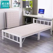 折叠床单人床1.2米 家用陪护床加固简易床铺办公室午休午睡床双人