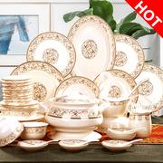 碗碟套装家用 景德镇骨瓷碗筷餐具套装中式陶瓷饭碗盘子韩式组合