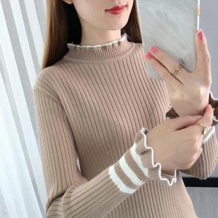 2020秋冬半高领短款女士毛衣长袖荷叶边针织衫内搭修身打底衫