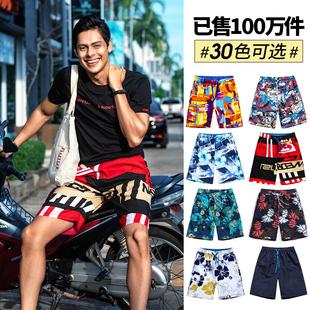 短裤男夏天运动五分大裤衩潮夏季5分7七分宽松速干男士沙滩裤