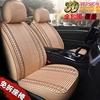 北京现代悦动领动途胜索纳塔ix2535悦纳朗动瑞纳专用汽车座套坐垫