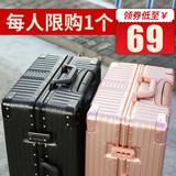 查看精选拉杆箱旅行箱铝框网红ins行李箱女万向轮男学生20寸密码皮箱子24最新价格