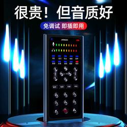 直播设备声卡套装全套快手网红主播装备手机电脑台式通用喊麦唱歌专用户外录音抖音k歌神器电容麦克风话筒