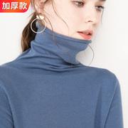加厚堆堆领毛衣女长袖打底衫秋冬短款针织高领大码套头毛衣