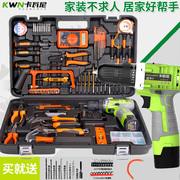 卡瓦尼五金工具箱套装组合家用电钻电工木工多功能专用维修工具箱