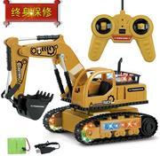 电动车车推土机儿童可遥控装载机超大四轮模型三合一充电铲车驱四