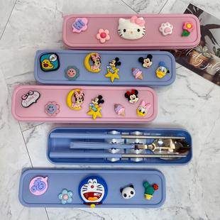 可爱卡通筷子勺子餐具收纳盒旅行便携式套装不锈钢儿童学校筷勺盒