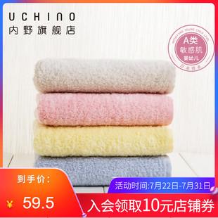 3条装内野棉花糖婴儿儿童方巾 纯棉洗脸巾成人女士吸水小毛巾