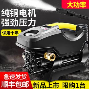 洗车机高压水泵洗车神器水抢家用220v大功率全自动强力地清洗机