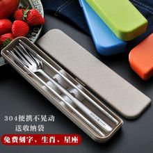 筷子勺子套装304不锈钢餐具三件套叉子单人学生便携式旅行餐盒