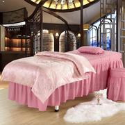 贡缎提花美容床罩四件套纯色被套床单套件床上用品浪漫密语红豆沙
