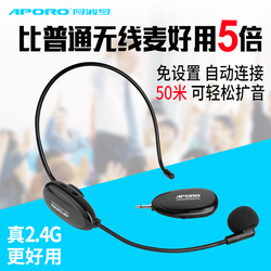 2.4G无线尊龙棋牌app 教师小蜜蜂扩音器耳麦领夹演出音响蓝牙头戴式话筒
