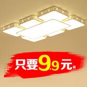 2018客厅灯水晶长方形LED吸顶灯简约现代卧室灯大气家用灯具