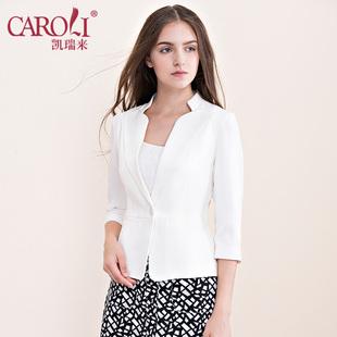2018春夏装白色西服女短款小西装外套收腰气质七分袖