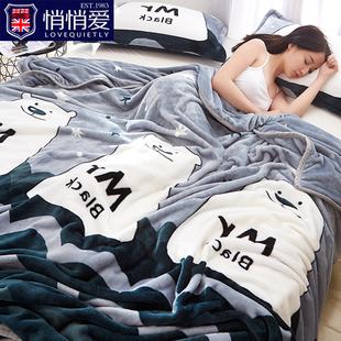 冬季珊瑚绒毛毯法兰绒单人床单加厚保暖女学生宿舍毛巾被午睡毯