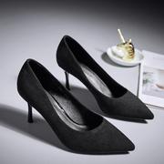 尖头黑色绒面高跟鞋女细跟中跟百搭女鞋优雅职业工作鞋浅口OL单鞋
