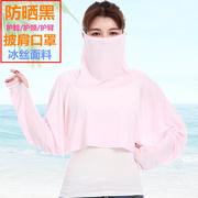 防晒口罩女夏防紫外线透气护颈披肩一体薄款遮阳全脸开车潮款面罩