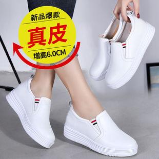 真皮内增高女单鞋春秋季软面百搭坡跟韩版厚底旅游小皮鞋休闲
