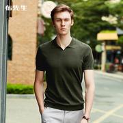 布先生短袖T恤 针织衫夏季男式时尚纯色针织翻领短袖t恤 AT603