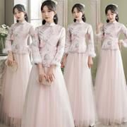 伴娘服中式姐妹团宴会礼服中国风显瘦2020秋冬加厚闺蜜伴娘裙