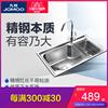 JOMOO 九牧厨房水槽单槽套装304不锈钢洗菜盆洗碗池水龙头06124