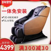 东方神太空舱零重力按摩椅SL导轨全身家用全自动揉捏沙发老人椅