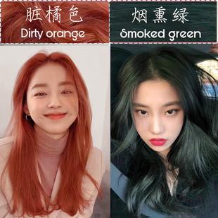 2021流行色染发剂膏女脏橘色蜂蜜茶奶茶焦糖橘棕雾感星空紫烟熏绿