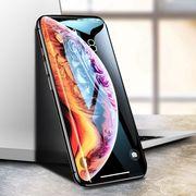 iPhoneX钢化膜XR苹果x手机Xs全屏iphoneXsMax覆盖iphoneXR蓝光护眼mo全包边8x防爆屏保XMaxs刚化玻璃贴膜