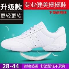 恋上舞健美操鞋竞技儿童男软底防滑广场舞蹈专用比赛训练白色女鞋