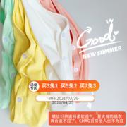 婴儿开衫夏季薄款韩版纯色V领衬衫长袖 男女宝宝糖果色透气防晒衫