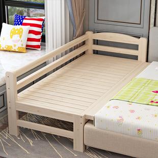 拼接床加宽床实木加长床儿童单人床宝宝拼床松木护栏床边