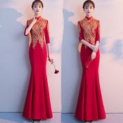 中式新娘敬酒服2018旗袍冬季长袖鱼尾红色长款结婚礼服女