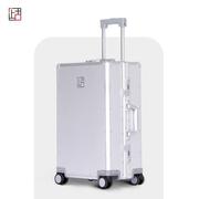 上古铝镁合金24寸拉杆箱旅行箱20寸密码登机箱行李箱包万向轮男女