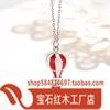 S925纯银项链红色热气球爱心锁骨链饰品日韩时尚气质个性礼物YD