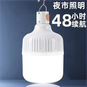 野外夜市单灯能充电的电灯泡室外照明家用工地摆摊多功能夜灯