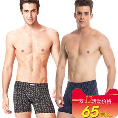 2条三内裤男莫代尔弹力印花高腰长腿男平角裤裤头 盒装