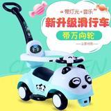 查看精选婴儿学步车多功能防侧翻7-18个月男宝宝手推可坐女孩可折叠滑行车最新价格