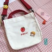 可爱少女小包包刺绣水果牛油果草莓图案帆布包女单肩斜挎包手提包
