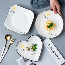 4个装陶瓷盘子菜盘家用组合套装创意网红ins风牛排西餐盘早餐碟子