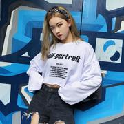 韩国1M舞室原宿风短款高腰漏肚脐hiphop嘻哈少女长袖T恤上衣
