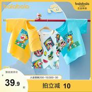 【大闹天宫IP】巴拉巴拉儿童T恤男童短袖宝宝2021夏装童装